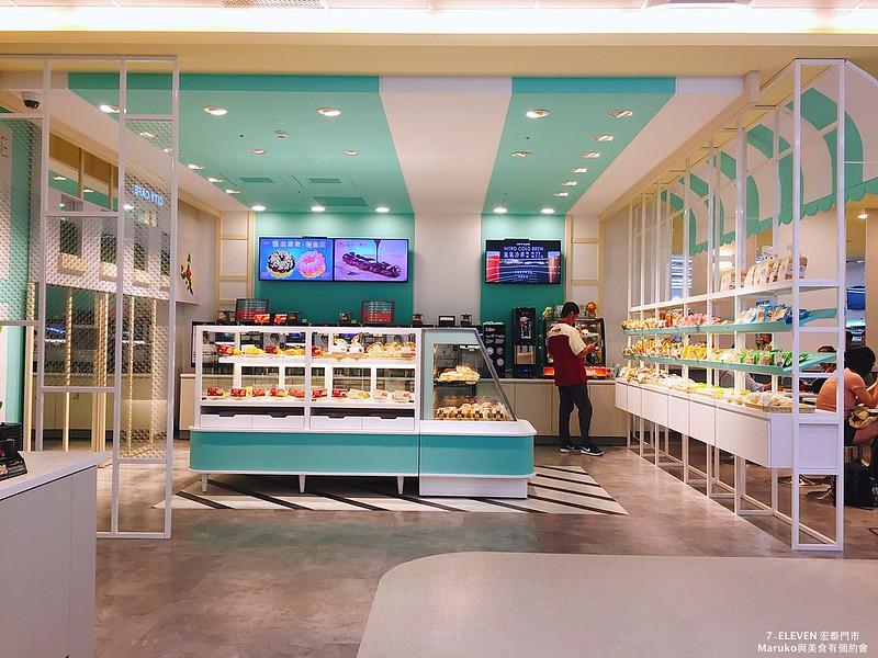 【7-ELEVEN|台北宏泰烘焙複合概念店】百坪小七全台首家新鮮麵包門市|自助式咖啡機,氮氣冷萃飲品通通自己來 @Maruko與美食有個約會