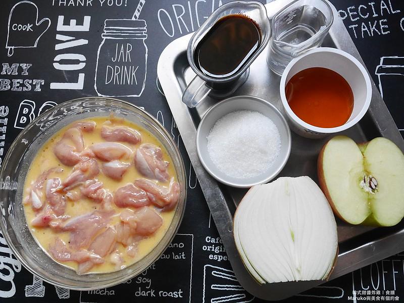 【甜醬韓式炸雞|韓式食譜】尹食堂熱門菜單甜醬油炸雞吮指好滋味 @Maruko與美食有個約會