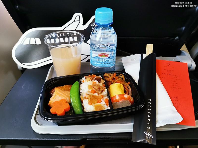 【北九州旅行】星悅航空初體驗|你不可不知道搭乘星悅航空的10個服務與機上限定 @Maruko與美食有個約會