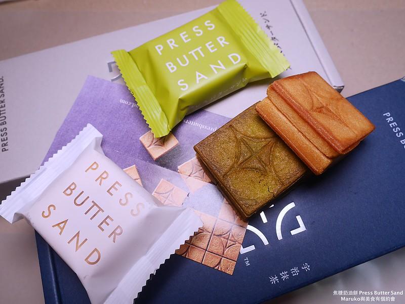 【京都美食】PRESS BUTTER SAND 京都限定|當宇治抹茶遇上焦糖奶油夾心餅(京都車站限定) @Maruko與美食有個約會