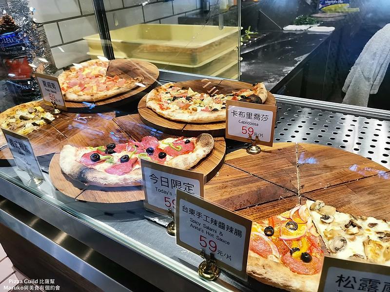 【台北大安】比薩幫|秒殺比薩現烤出爐只要45元起(台大公館美食) @Maruko與美食有個約會