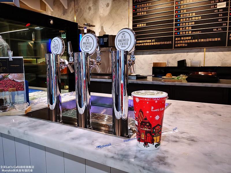 【台北大安】全台首家便利商店咖啡館Let's Café咖啡旗艦店(全家便利商店敦新門市) @Maruko與美食有個約會