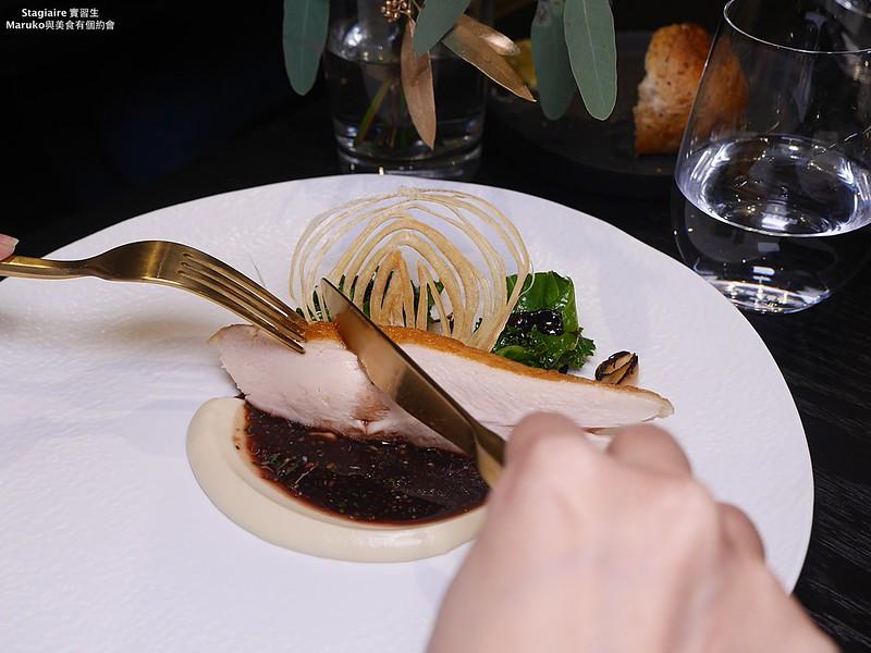 【台北大安】Stagiaire實習生|顛覆想像的法式料理堆出層層堆疊的幸福滋味 @Maruko與美食有個約會