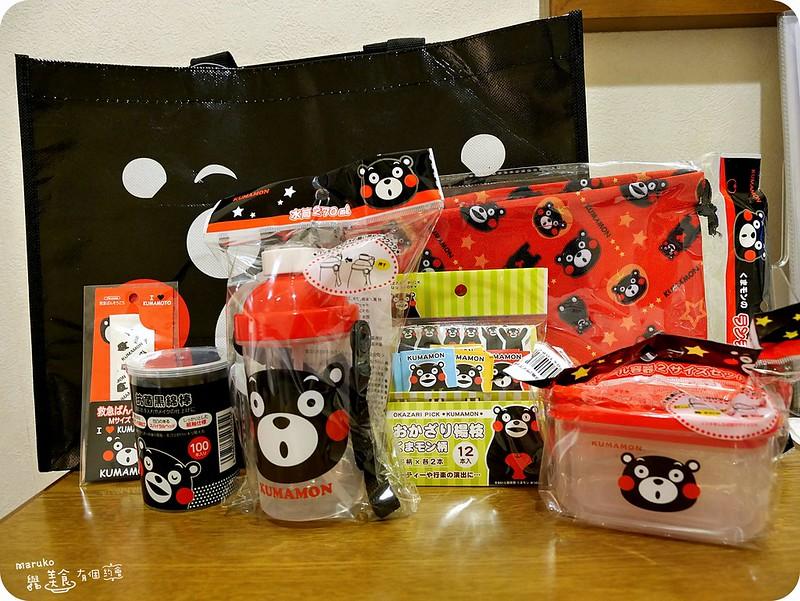【日本百元商店】熊本熊商品|日本均100商店含DAISO,Seria,CanDO九州最好買