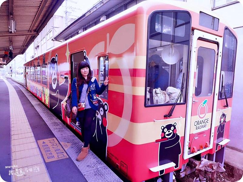 【熊本景點】熊本熊彩繪列車|超可愛!行駛在肥薩橙鐵道的熊本熊主題電車 @Maruko與美食有個約會