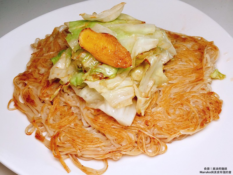 【麵線食譜】麻油煎麵線|地方媽媽的家常菜