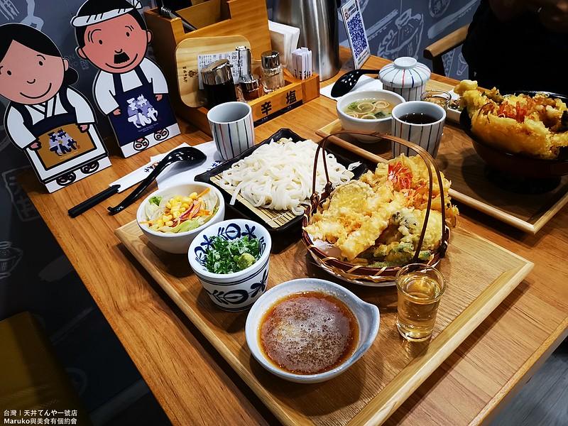 【台北美食】天丼てんや天雅(HOYII北車店)|來自東京平價天婦羅丼飯連鎖店 @Maruko與美食有個約會