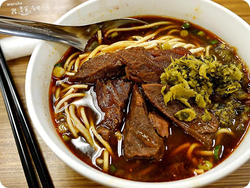 【台北大安】永康牛肉麵|台灣經典美食觀光客也愛的紅燒牛肉麵 @Maruko與美食有個約會