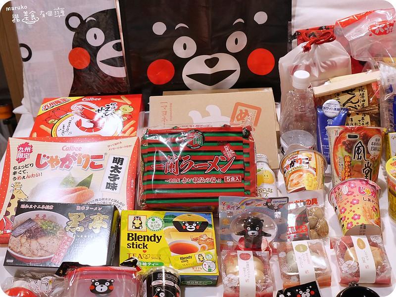 【九州買物】九州伴手禮土產,便利超商,超市,逛街(買物篇) @Maruko與美食有個約會