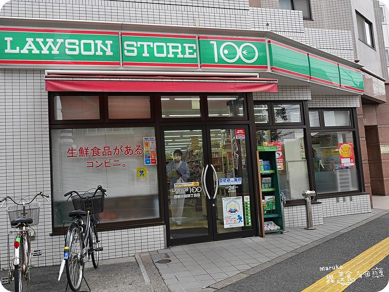 【日本便利商店】LAWSON100|綠色LAWSON100日圓便利超商超好逛 @Maruko與美食有個約會
