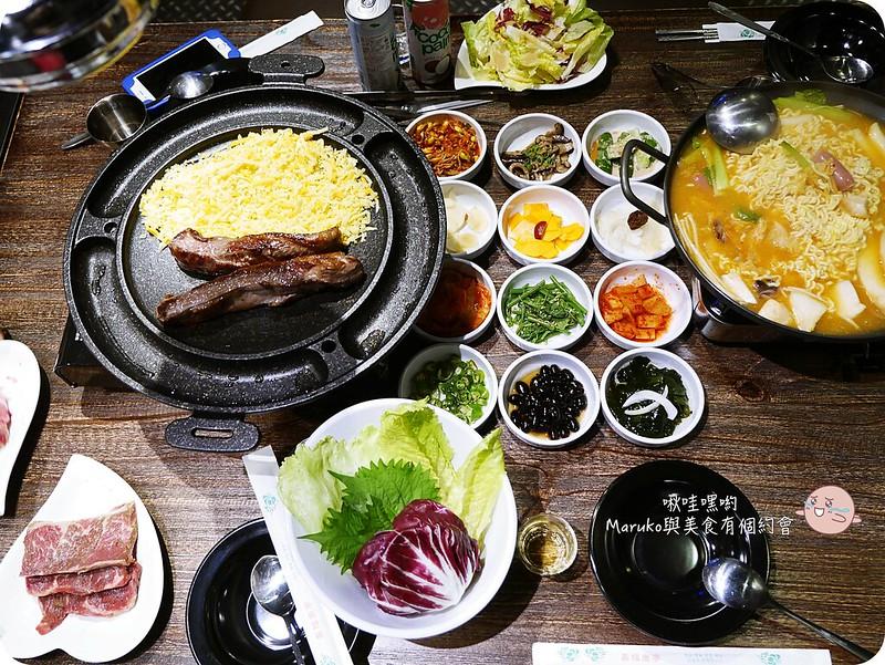 【台北松山】啾哇嘿喲|三色起司牛肋條套餐滿滿一桌小菜無限超滿足 @Maruko與美食有個約會
