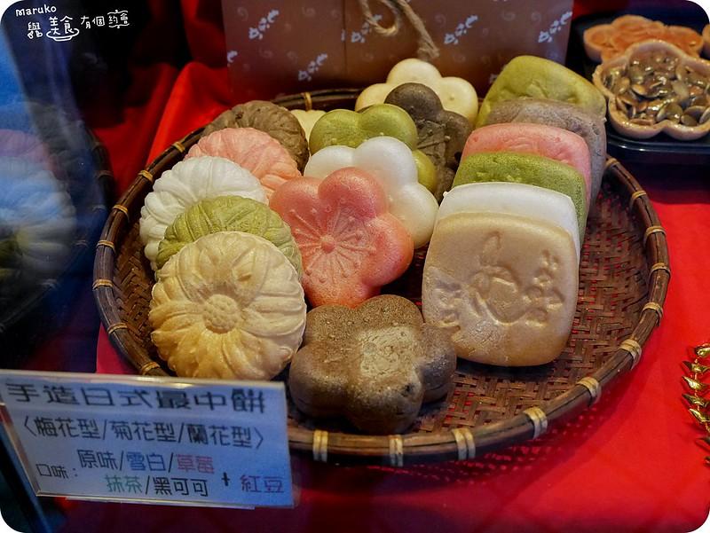 【台北萬華區】台北堂摩那卡餅本舖|90年老字號手造日本皇味最中餅 @Maruko與美食有個約會