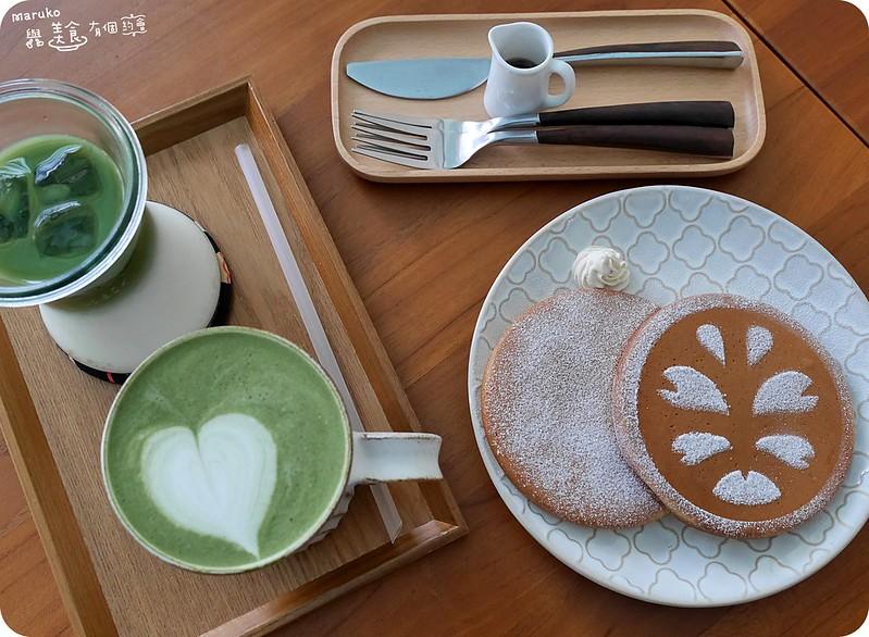 【屏東美食】驛前大和咖啡コーヒー|日式風格咖啡館屏東市火車站前大和旅社年底翻修開幕延伸 @Maruko與美食有個約會
