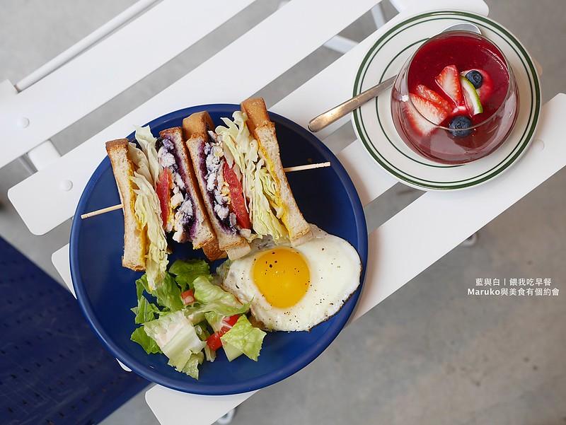 【台北大安】餵我早餐 The Whale|藍色鯨魚的早午餐時光開始餵你吃早餐 @Maruko與美食有個約會