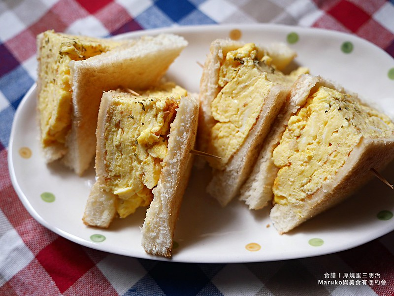 【食譜】雞蛋三明治|幸福早午餐如何製作滑嫩的歐姆蛋(內有影片教學) @Maruko與美食有個約會
