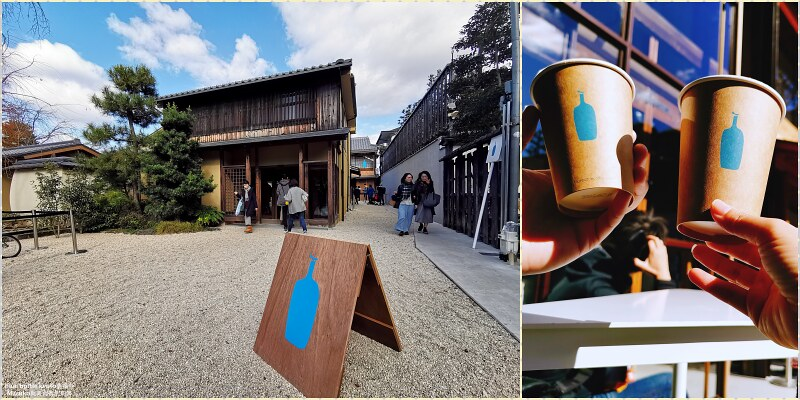 【京都限定】Blue Bottle Coffee京都店|藍瓶咖啡在京都南禪寺旁百年町家老屋裡喝咖啡 @Maruko與美食有個約會