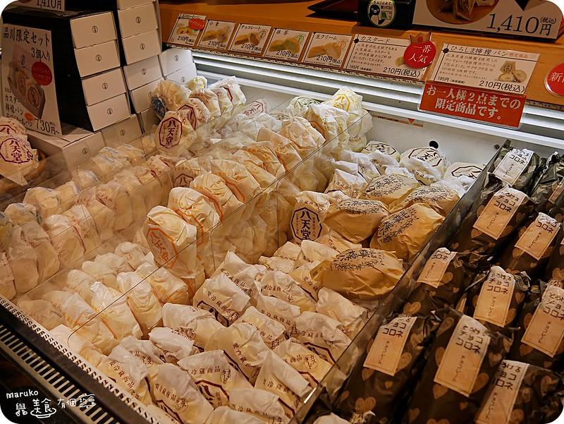 【東京品川美食】八天堂奶油麵包|來自廣島人氣奶油麵包(JR山手線品川站內) @Maruko與美食有個約會