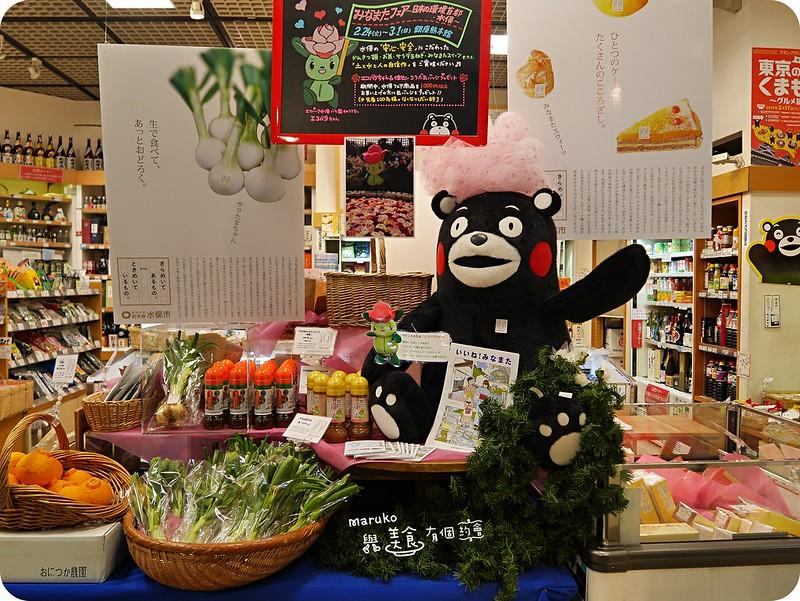 【東京買物】銀座熊本館|喜愛熊本熊KUMAMON也可以在東京大掃貨 @Maruko與美食有個約會