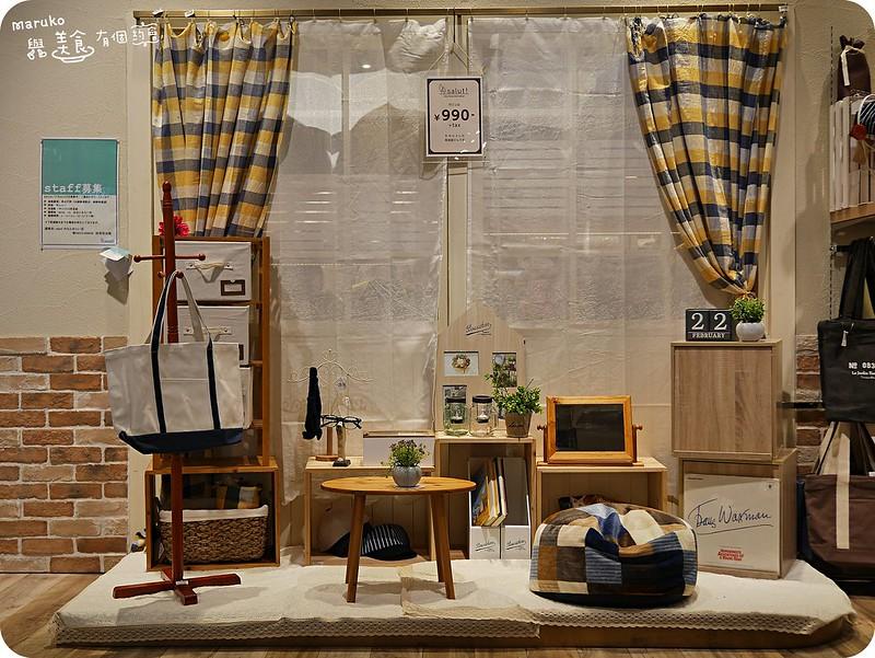 【日本百元商店】salut!|在橫濱遇見均一價990日圓的鄉村雜貨天堂 @Maruko與美食有個約會