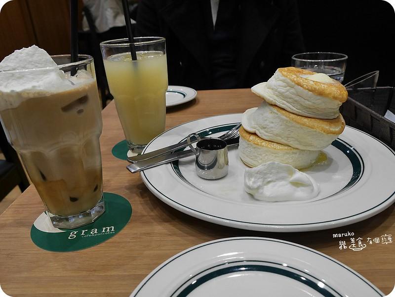 【福岡美食】gram天神ビブレ店|大阪人氣名店每日限量60份厚鬆餅 @Maruko與美食有個約會