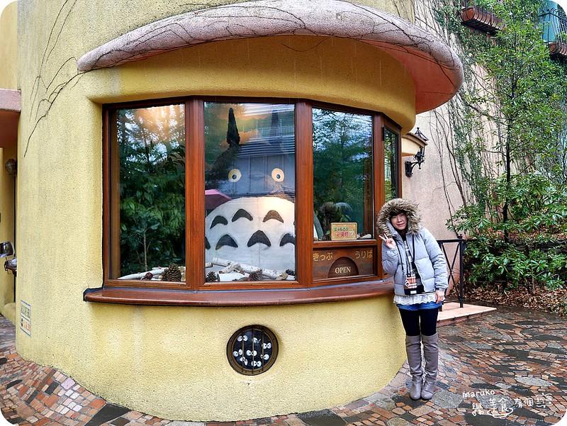 【東京景點】三鷹之森吉力美術館|宮崎駿迷必訪三鷹之森吉力美術館(LAWSON訂票分享) @Maruko與美食有個約會