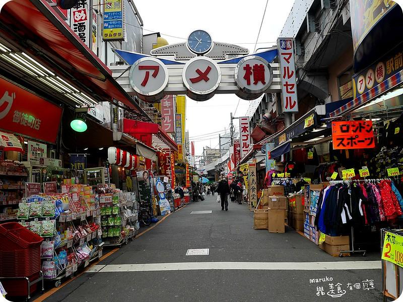 【東京住宿】上野寶石飯店Hotel Sardonyx Ueno |山手線上野站近阿美橫町血拼超好買 @Maruko與美食有個約會