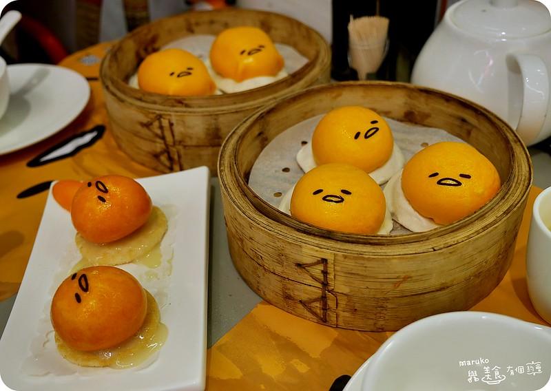 【香港尖沙咀】The ONE點心代表|全港首間蛋黃哥主題點心朱古力屁屁流沙包(期間限定主題餐廳) @Maruko與美食有個約會