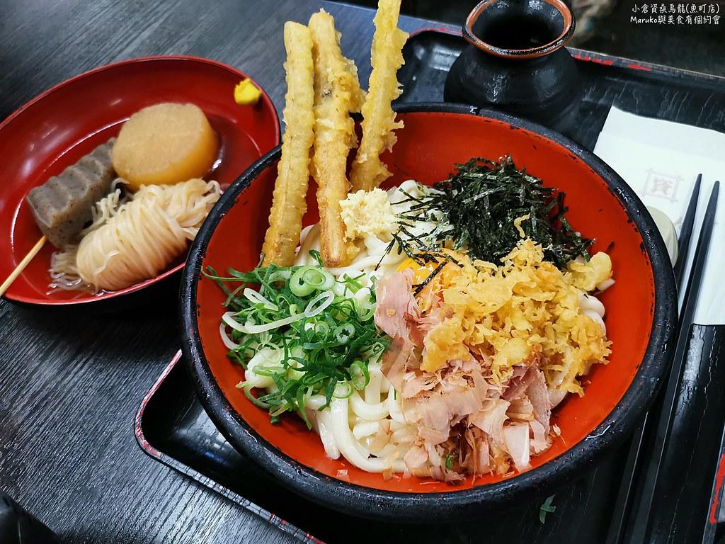 【小倉美食】資桑烏龍(魚町店)|北九州當地人最喜愛的國民美食牛肉牛篣麵(24小時營業) @Maruko與美食有個約會