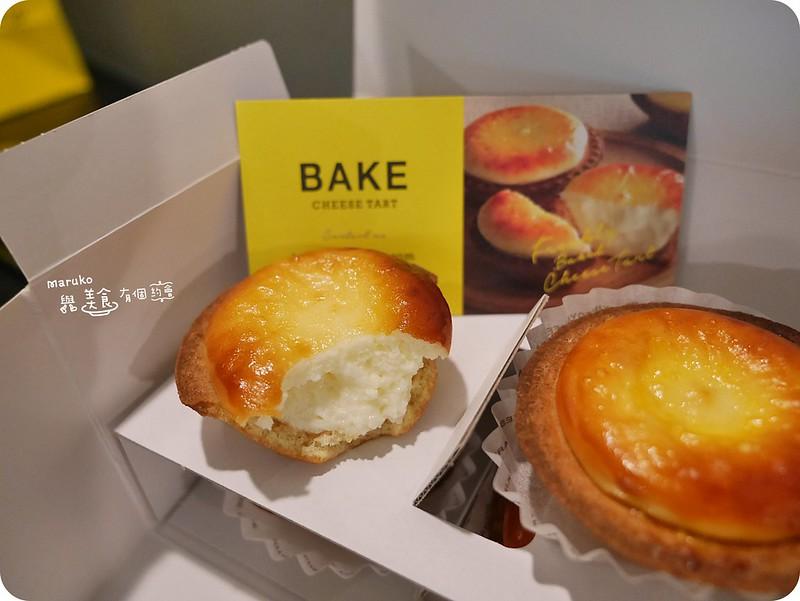 【福岡美食 】BAKE cheese tart |東京人氣半熟起司塔福岡天神地下街店 @Maruko與美食有個約會
