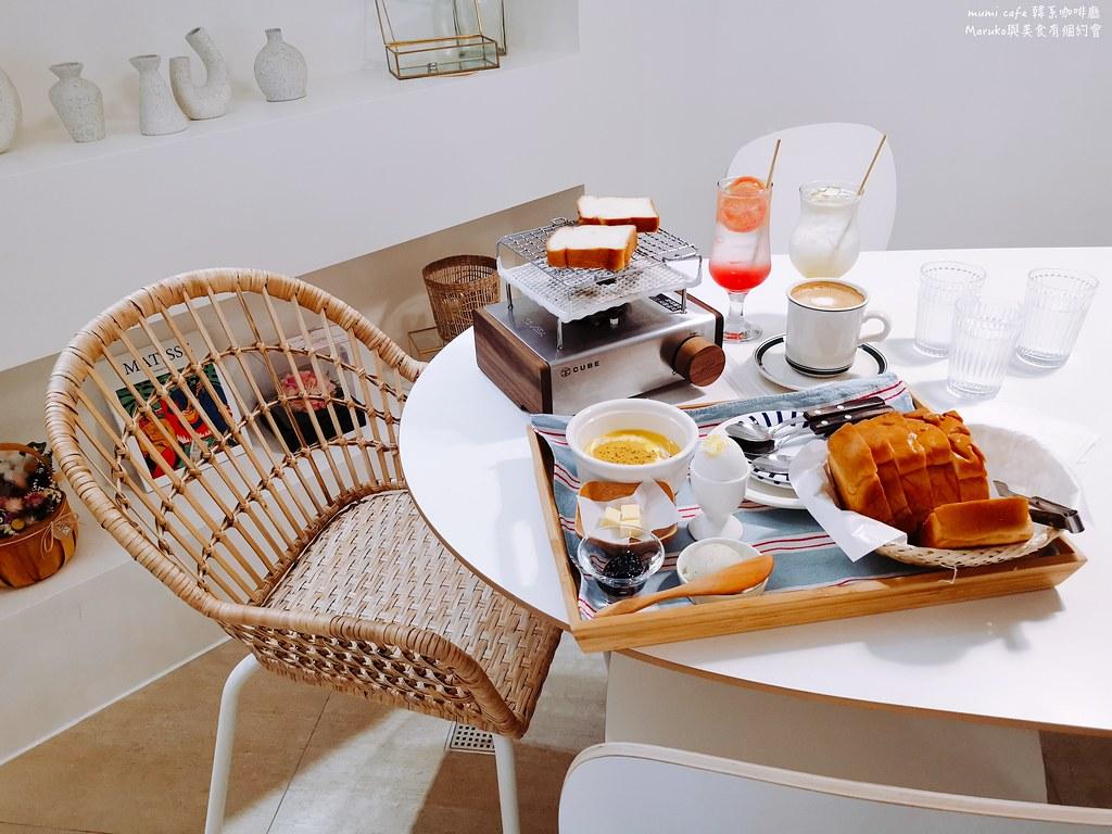 【台北美食】mumi cafe|約姐妹一起來烤吐司的韓系咖啡館 @Maruko與美食有個約會