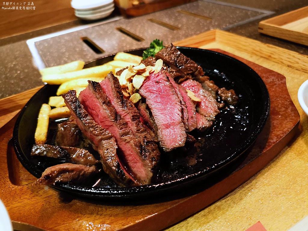 【京都美食】京都Dining正義|國產牛排飯套餐大口滿足(河原町週邊美食) @Maruko與美食有個約會
