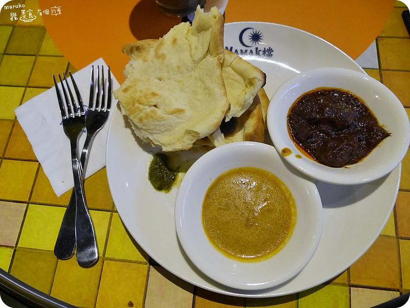 【台北大安區】MAMAK檔正宗馬來西亞風味料理路邊攤小吃 @Maruko與美食有個約會