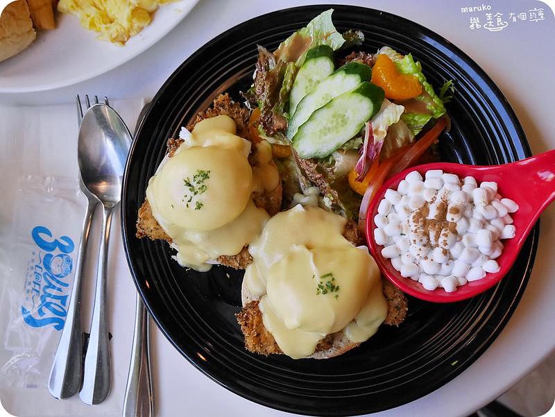 【台北大安】三隻貓頭鷹3owls c@fe 老屋的早午餐時光 @Maruko與美食有個約會