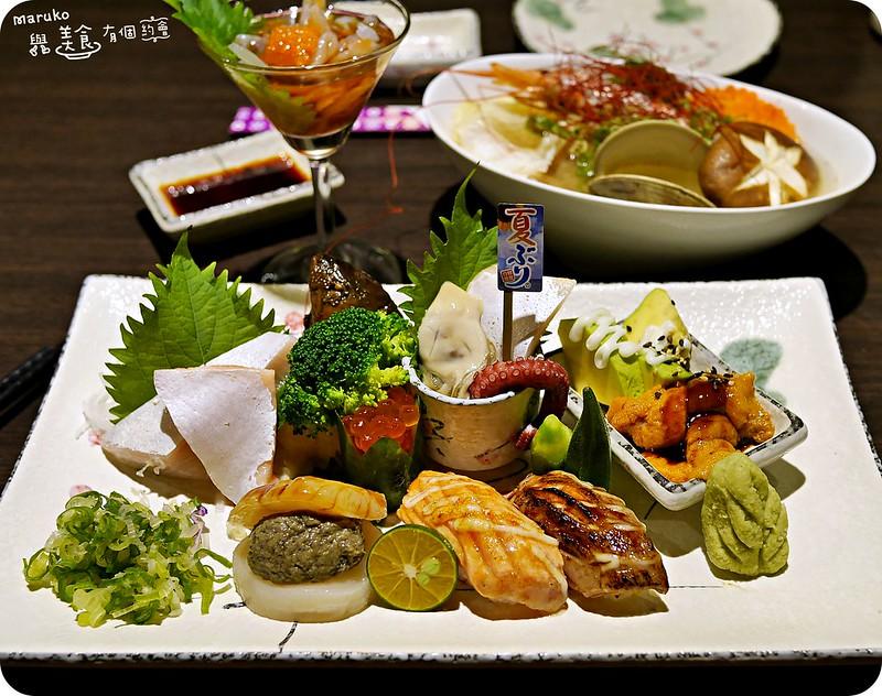 【新北新店】魚舞日式料理|精選無菜單料理每日新鮮魚貨限定 @Maruko與美食有個約會
