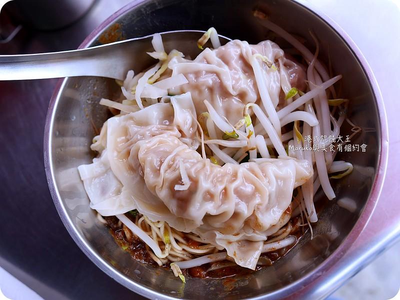 【屏東美食】港式餛飩大王|巨無霸大顆鮮蝦餛飩每日新鮮現做在地好滋味