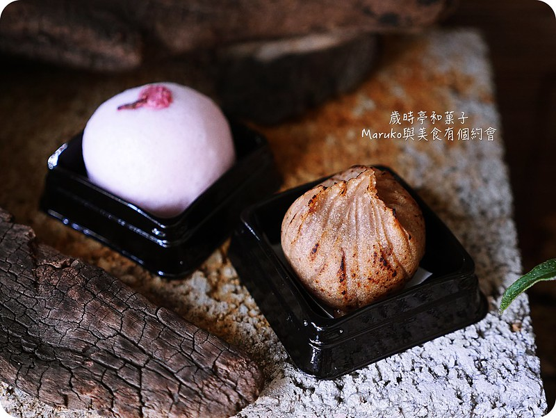 【新竹美食 】歲時亭和菓子|日本點心界傳統技菓如藝術品般的五感極致享受 @Maruko與美食有個約會