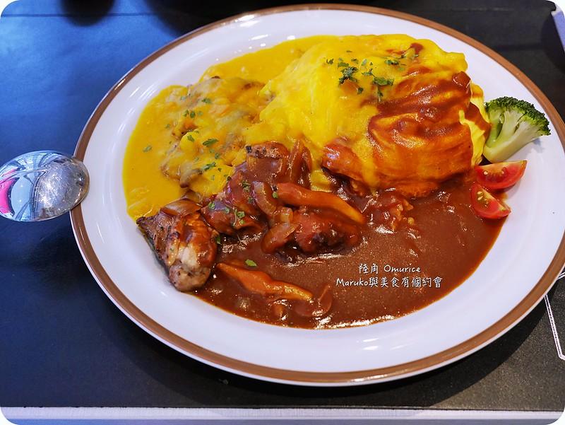 【台北大安】陸角Omurice|雙醬歐姆蛋包飯雙重享受 @Maruko與美食有個約會