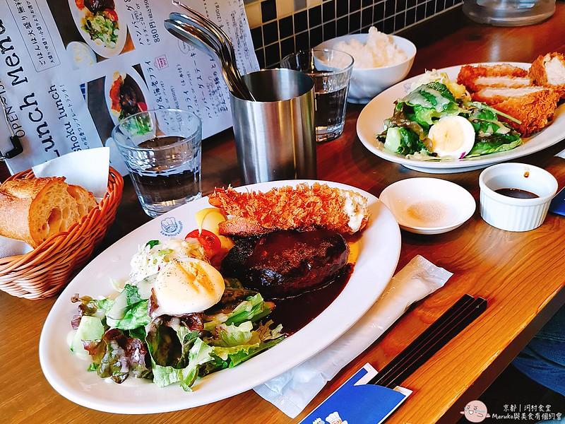 【京都美食】河村食堂|隱身在巷子裡的洋食餐廳(烏丸線今出川地鐵站週邊) @Maruko與美食有個約會