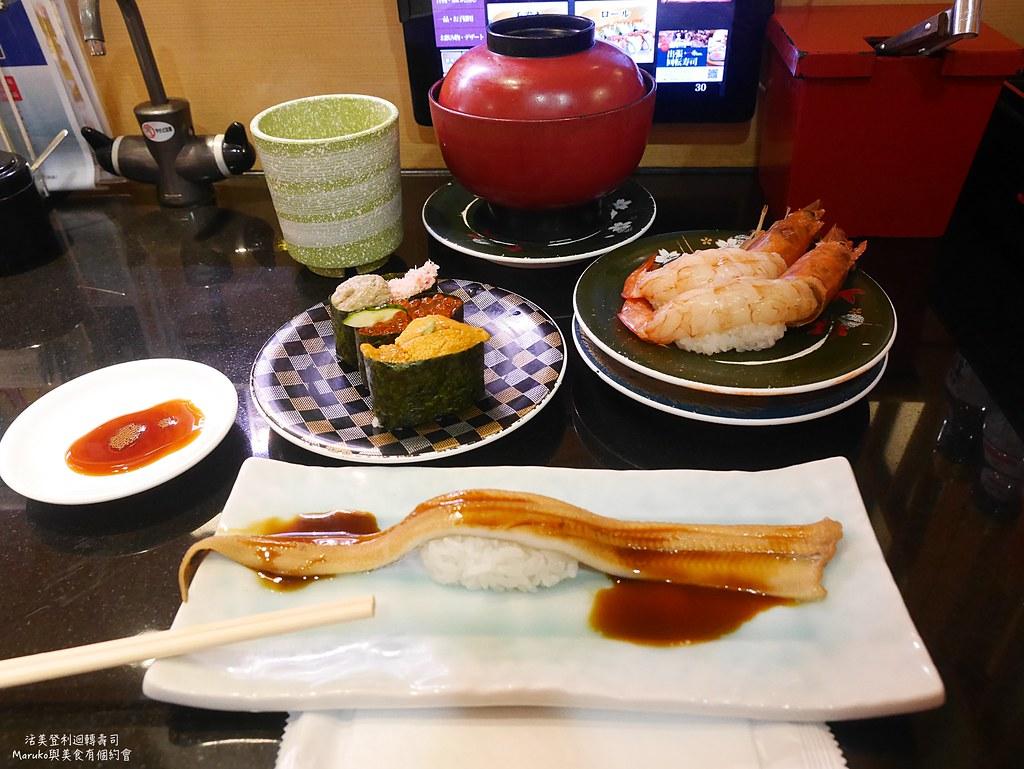 【東京美食】活美登利迴轉壽司(西武池袋店)|東京超人氣美食迴轉壽司 @Maruko與美食有個約會