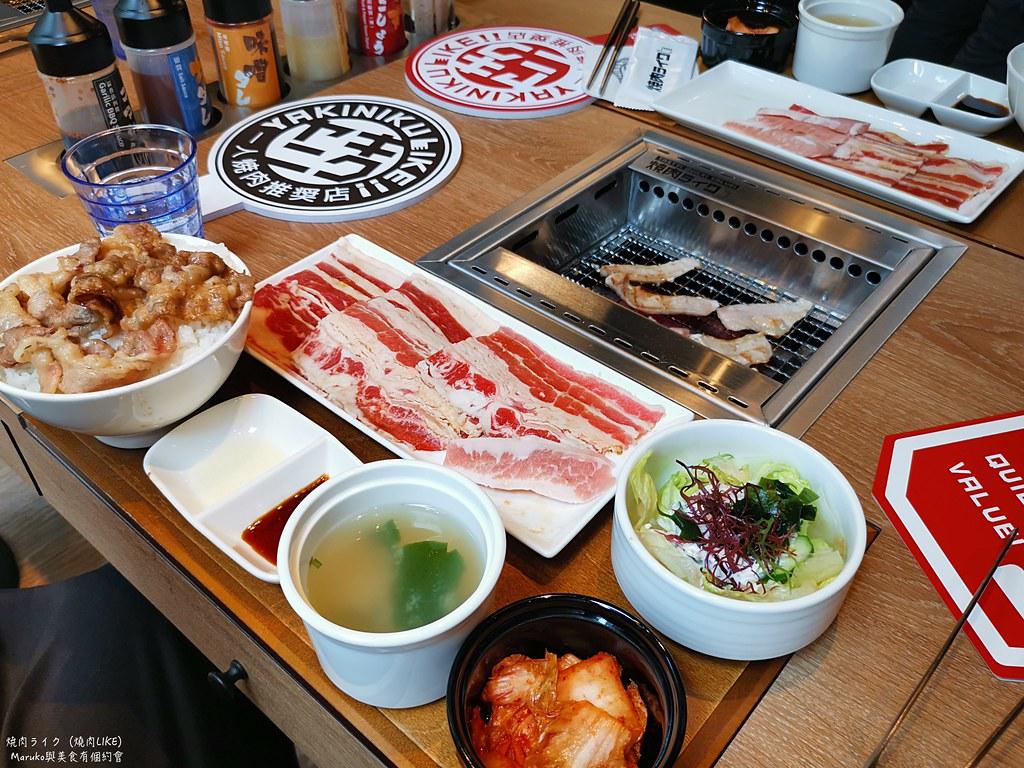 【台北美食】燒肉LIKE(京站店)|一個人也可以吃的燒肉,線上點餐教學分享 @Maruko與美食有個約會
