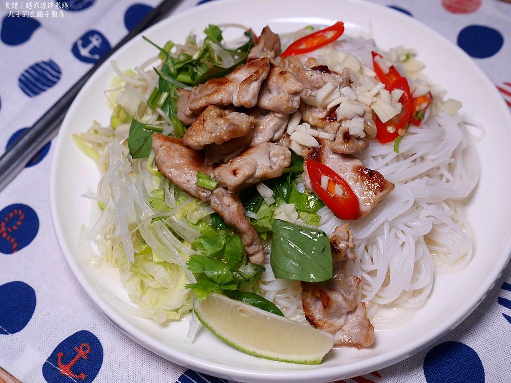 【食譜】越南涼拌米線|夏天的開胃的清爽麵食簡單醬料就搞定 @Maruko與美食有個約會