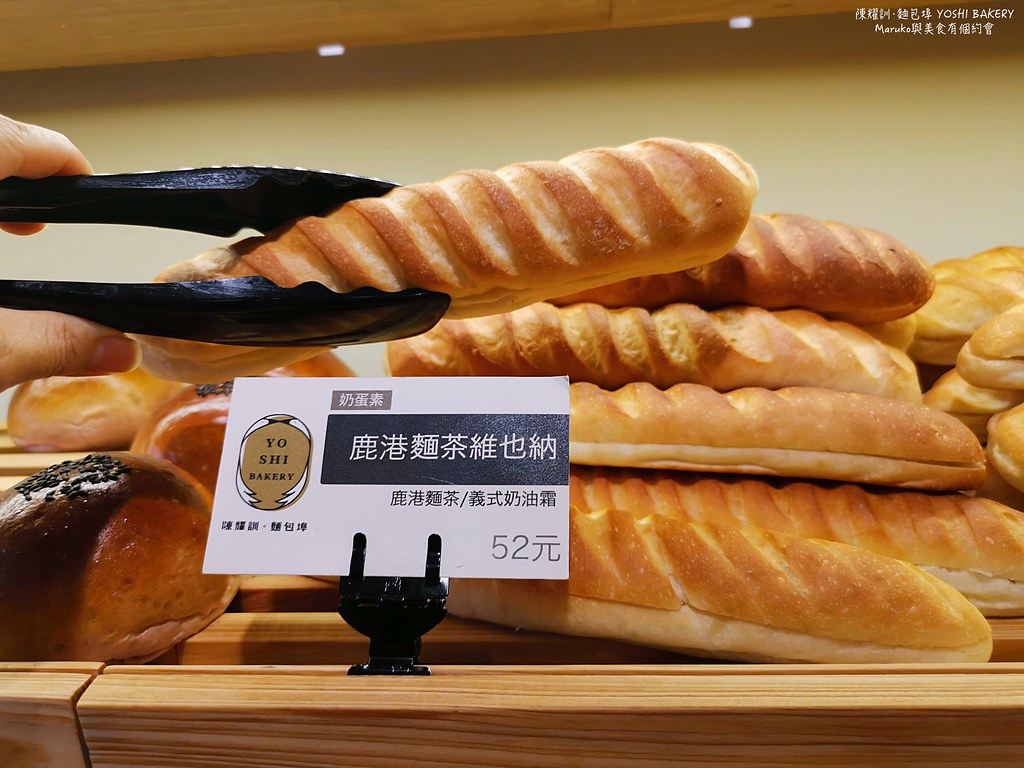 【台北】陳耀訓・麵包埠Yoshi Bakery|世界麵包冠軍北上開店話題十足
