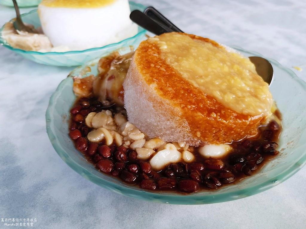 【屏東萬丹】阿基伯六十年冰店|萬丹紅豆,車城綠豆蒜在地美食一次滿足