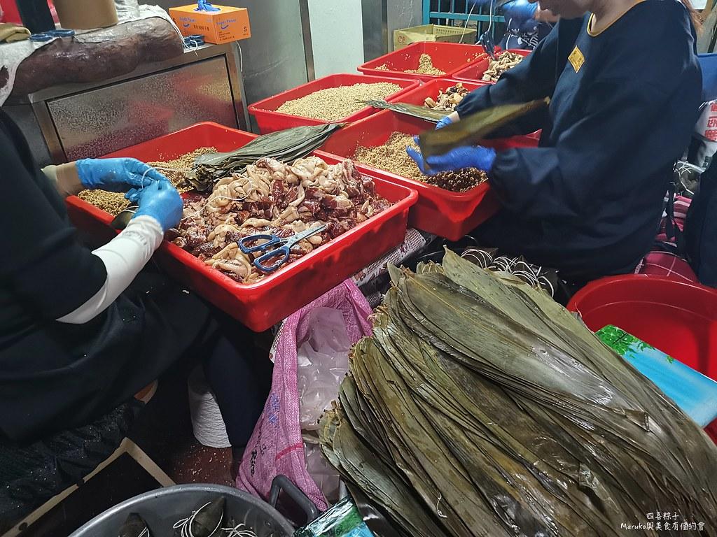 【台北美食】四喜肉粽|隱藏在信維市場內美味的湖州粽 @Maruko與美食有個約會