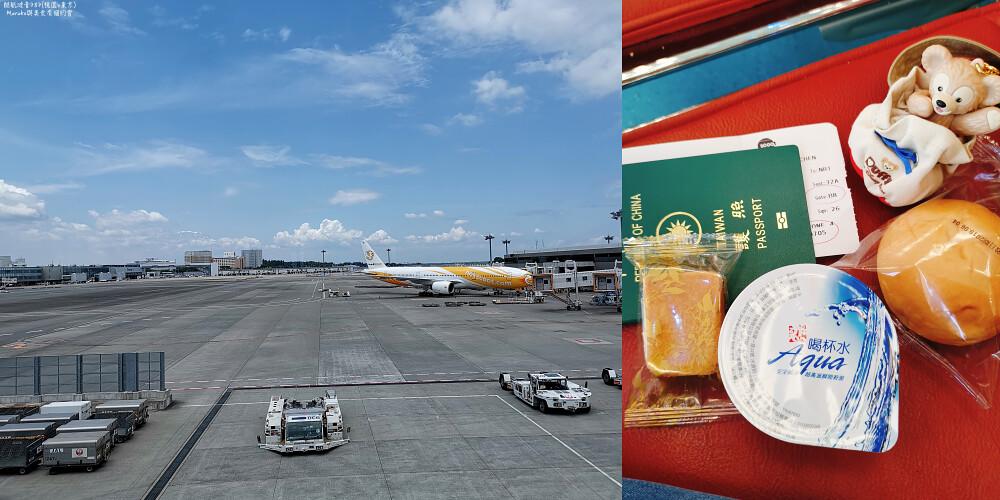 【酷航SCOOT】波音787夢幻客機飛東京成田機場飛行紀錄|班機誤點送早餐心得分享 @Maruko與美食有個約會