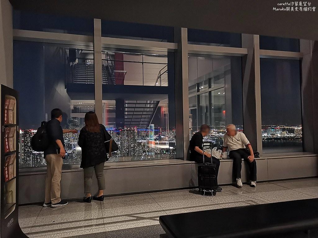 【東京免費景點】caretta汐留展望台|搭透明電梯直達47樓欣賞東京都內美麗夜景(不需門票) @Maruko與美食有個約會