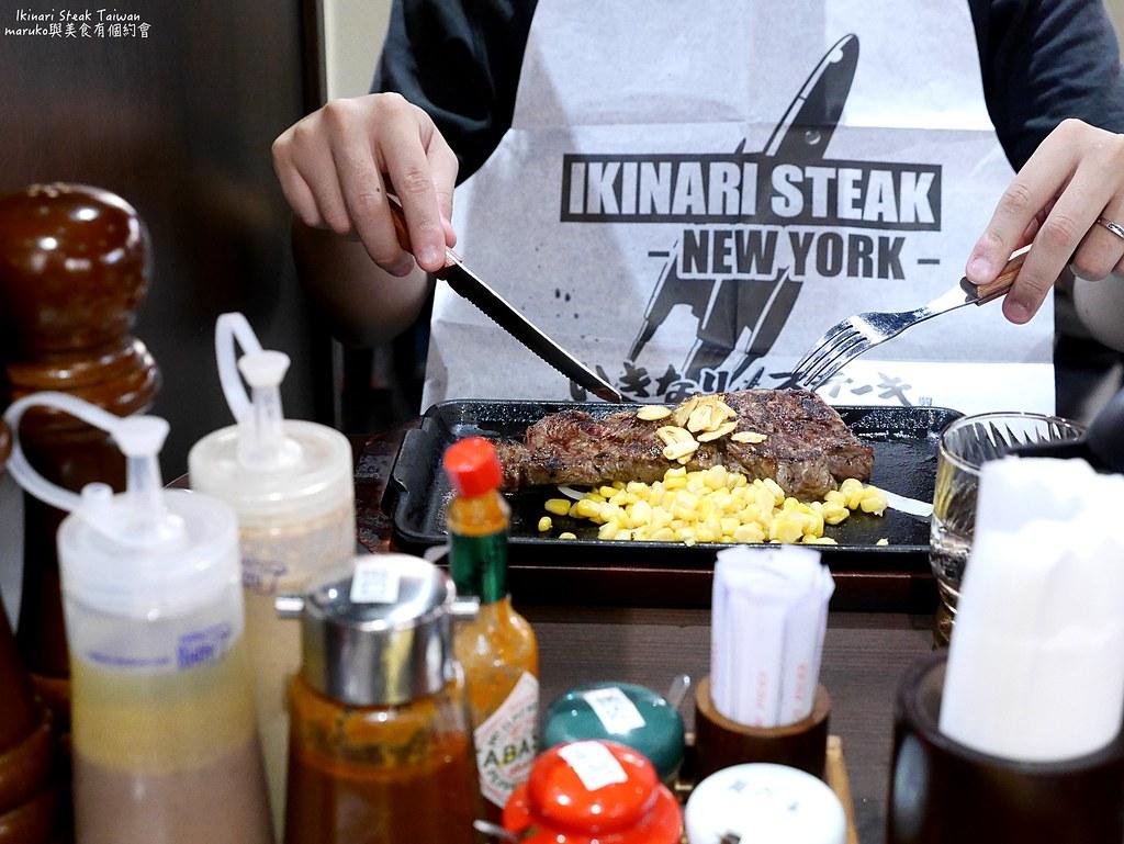 【台北美食】ikinari steak|來自日本超人氣排隊美食立食牛排海外台北1號店 @Maruko與美食有個約會