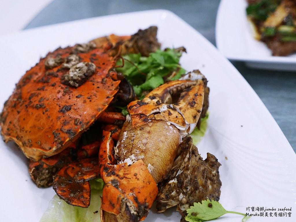 【台北美食】珍寶海鮮餐廳(台北信義店)|來自新加坡人氣美食2-3人螃蟹套餐平日更划算 @Maruko與美食有個約會
