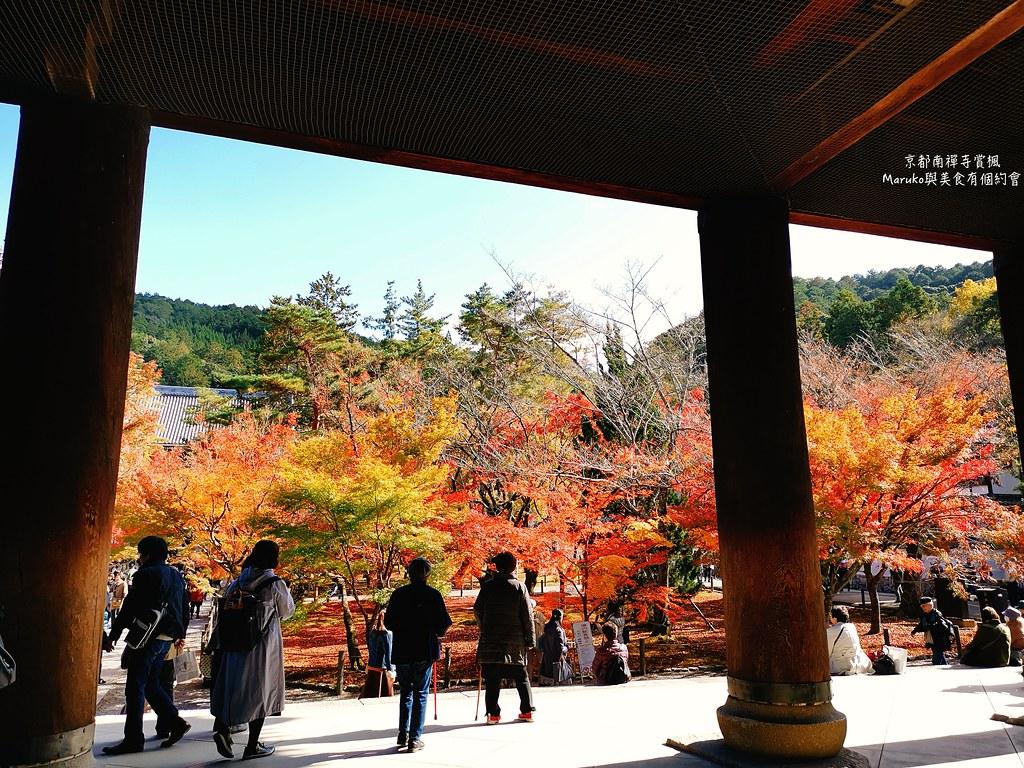 【京都賞楓】南禪寺|京都賞楓季節不可錯過紅葉景點 @Maruko與美食有個約會