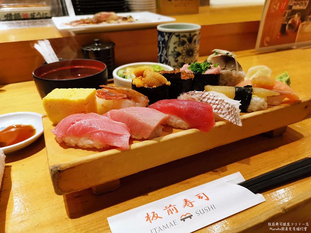 【東京美食】板前壽司(銀座走廊街店)|營業至凌晨四點適合吃宵夜的夜貓族的壽司店 @Maruko與美食有個約會
